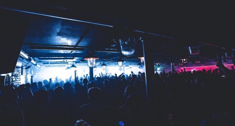 EGG LDN DJ Events London